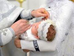Когда можно крестить ребёнка и как правильно это делать