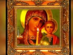 Молитвы Богородице