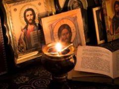 Очищающие молитвы