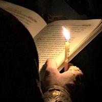 Молитвы у одра умирающего