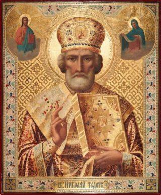 молитва о деньгах Николаю Чудотворцу
