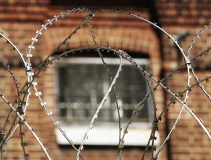 Молитва от заключения под стражу