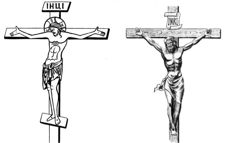 крестик православный и католический