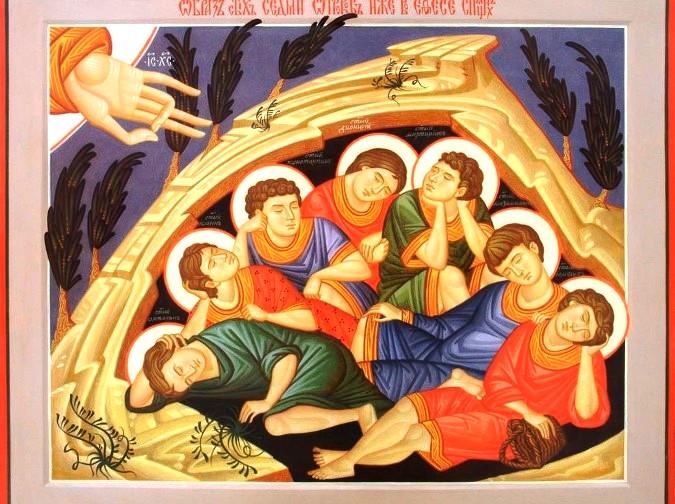 семь отроков Эфесских