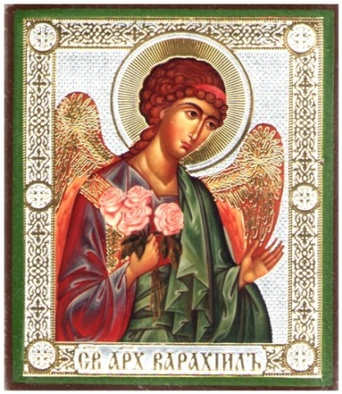 архангел Варахаил