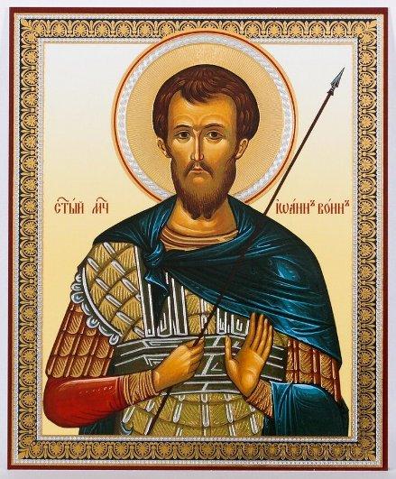 Святой Иоан воин