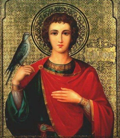 Святой мученик Трифан