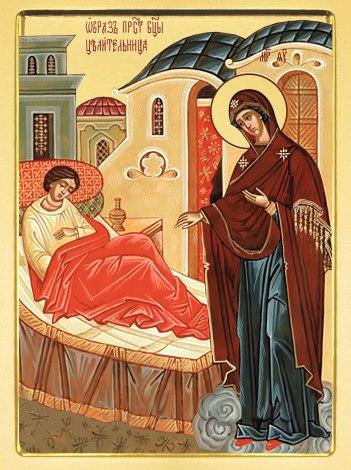 молитва Богородице от сучьего вымени